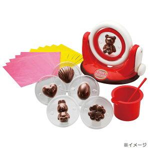 くるくるチョコレート工場【送料無料】