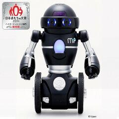オムニボット(Omnibot)シリーズ Hello! MiP Black ver.【送料無料】