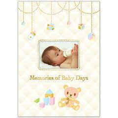 赤ちゃんの手形インクは西松屋や100均でも買える?手には安全? 4