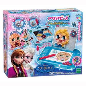 AQ-S39 アクアビーズアート☆アナと雪の女王セット