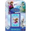 【クリアランス】アナと雪の女王 マジックトランプ