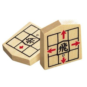 【オンライン限定価格】NEWスタディ将棋