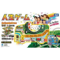 トイザらス限定 人生ゲーム モノポリーディール体験版【送料無料】