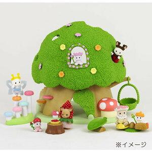 トイザらス限定 シルバニアファミリー 妖精さんのひみつの木ギフトセット【送料無料】