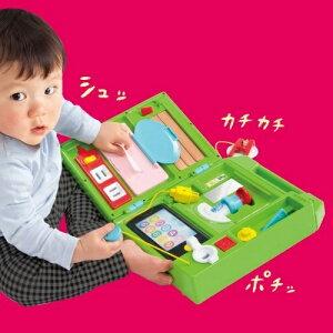 いたずら1歳やりたい放題スマート本