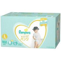 パンパースはじめての肌へのいちばんパンツLサイズ102枚(34枚×3)紙おむつ箱入り