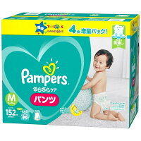 【4枚増量】【パンツタイプ】パンパースさらさらケアパンツMサイズ152枚(74枚+2×2)紙おむつ箱入り