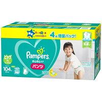 【4枚増量】パンパースさらさらケアパンツBigサイズ104枚(50枚+2×2)紙おむつ箱入り【パンツタイプ】