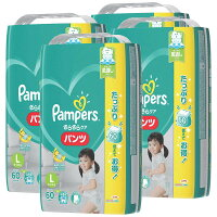 【8枚増量+送料無料】パンパースさらさらケアパンツLサイズ240枚(58枚+2×4)紙おむつ箱入り【パンツタイプ】