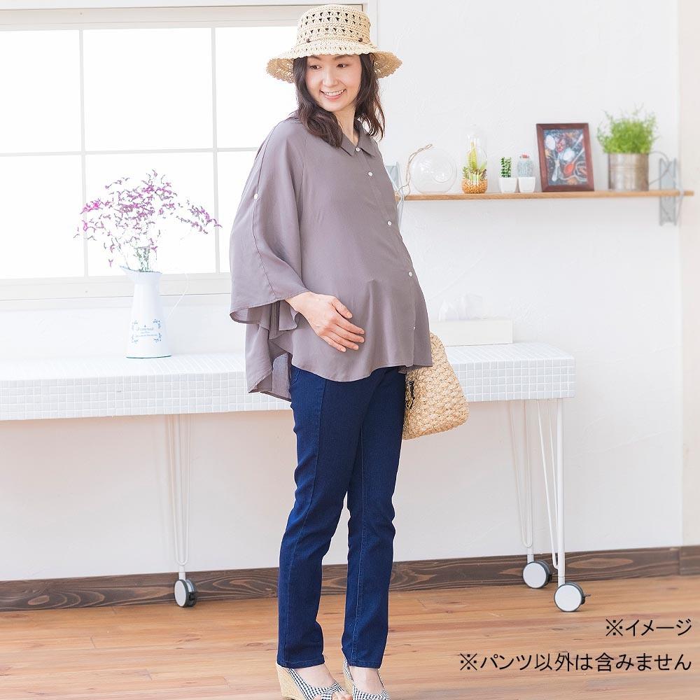 マタニティウェア・授乳服, 授乳服 M