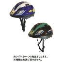 トイザらス限定 プラレール アジャスタブルヘルメット (47〜55cm)【種類ランダム】