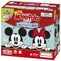 トイザらス限定【パンツタイプ】マミ−ポコパンツL(9〜14Kg)132枚(44枚×3袋)