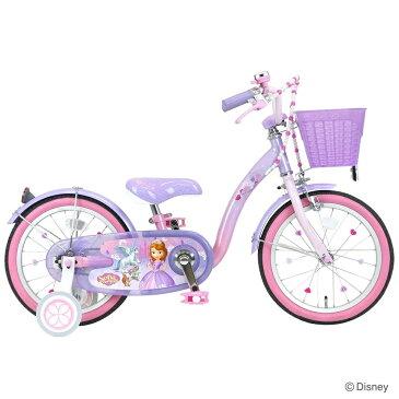 16インチ 子供用自転車 ちいさなプリンセスソフィア&スカイ