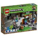 レゴ マインクラフト 21141 ゾンビの洞くつ