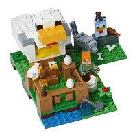 レゴマインクラフト21140ニワトリ小屋