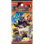 データカードダス 仮面ライダーバトル ガンバライジング ベストマッチパック3