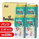 【8枚増量】パンパース さらさらケア パンツ Bigサイズ ...
