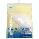 ベビー布団カバー 日本製 西川 ベビー固綿敷き布団用シーツ 綿100% 無地 70×120cm ベビーふとんしきかばー