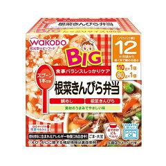 BIG栄養マルシェ 根菜きんぴら弁当