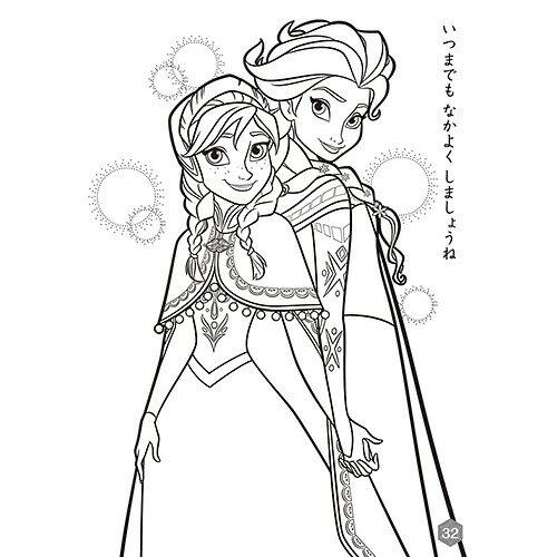 すべての講義 キャラクター ぬりえ : 楽天市場】B5ぬりえ アナと雪 ...