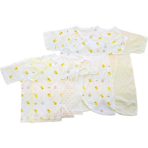 ベビーザらス限定 日本製 5枚入り フライス新生児肌着セット(短肌着・コンビ肌着) ヒヨコ(イエロー×50-60cm)