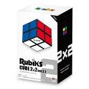 【オンライン限定価格】ルービックキューブ 2×2 Ver.2