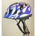 トイザらス AVIGO ブレイズ ジュニアヘルメット 48〜54cm(...