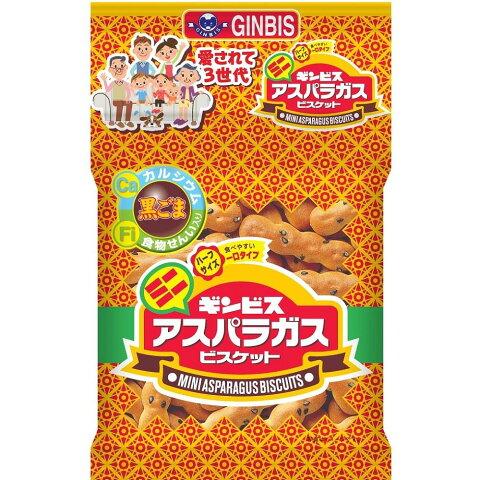 ミニアスパラガス 5連【お菓子】