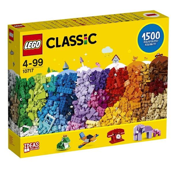 トイザらス レゴクラシック10717ブロックブロックブロック