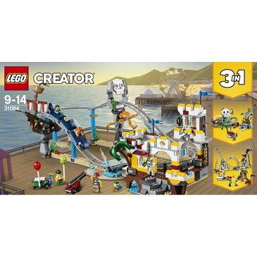 【オンライン限定価格】レゴ クリエーター 31084 ローラーコースター【送料無料】