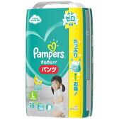 【パンツおむつL】 パンパースパンツ ウルトラジャンボパック Lサイズ 58枚