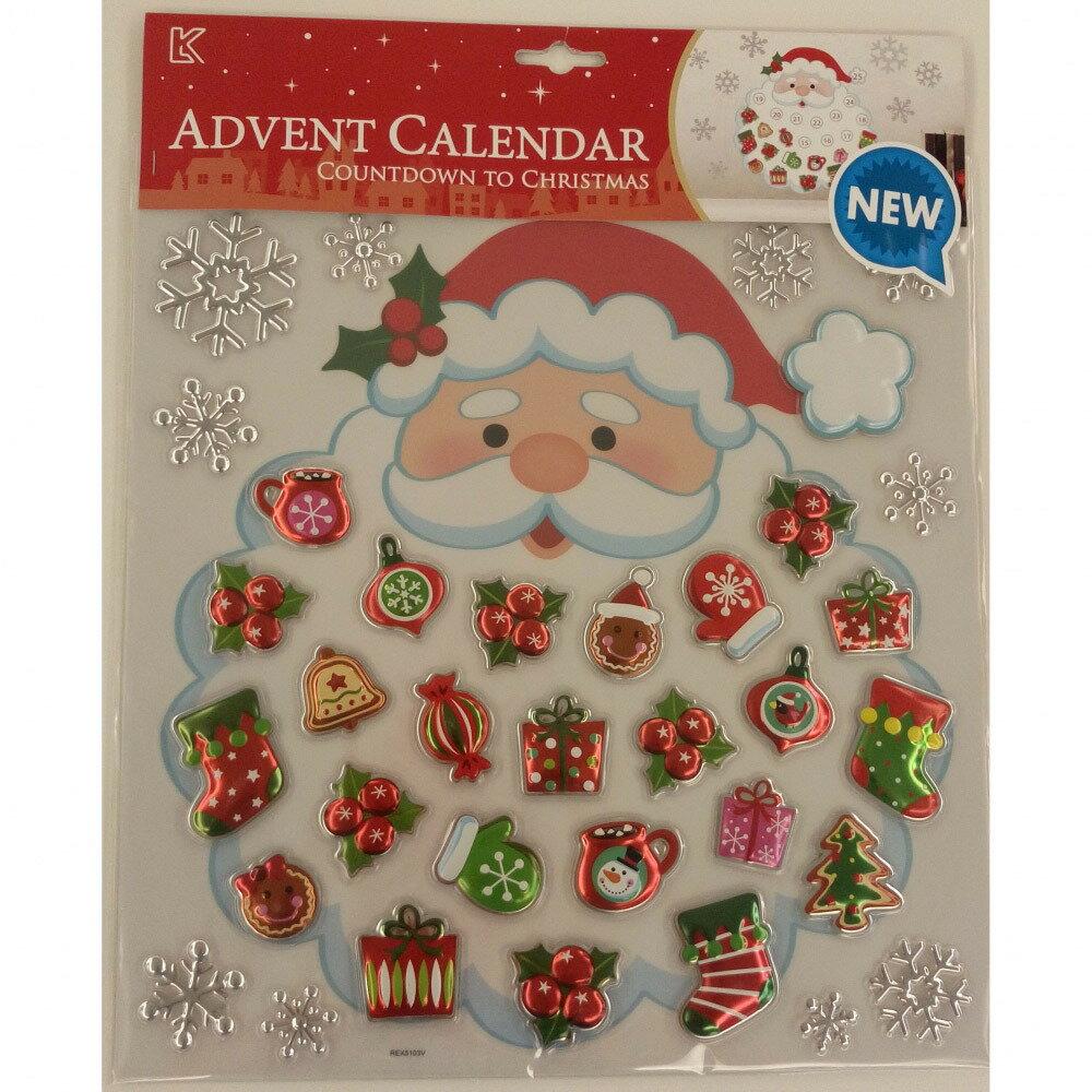 「トイザらス」 チアー!アドベントカレンダー サンタクロース