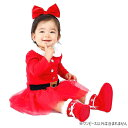 ベビーザらス限定 クリスマス長袖チュチュワンピース(レッド×100cm)