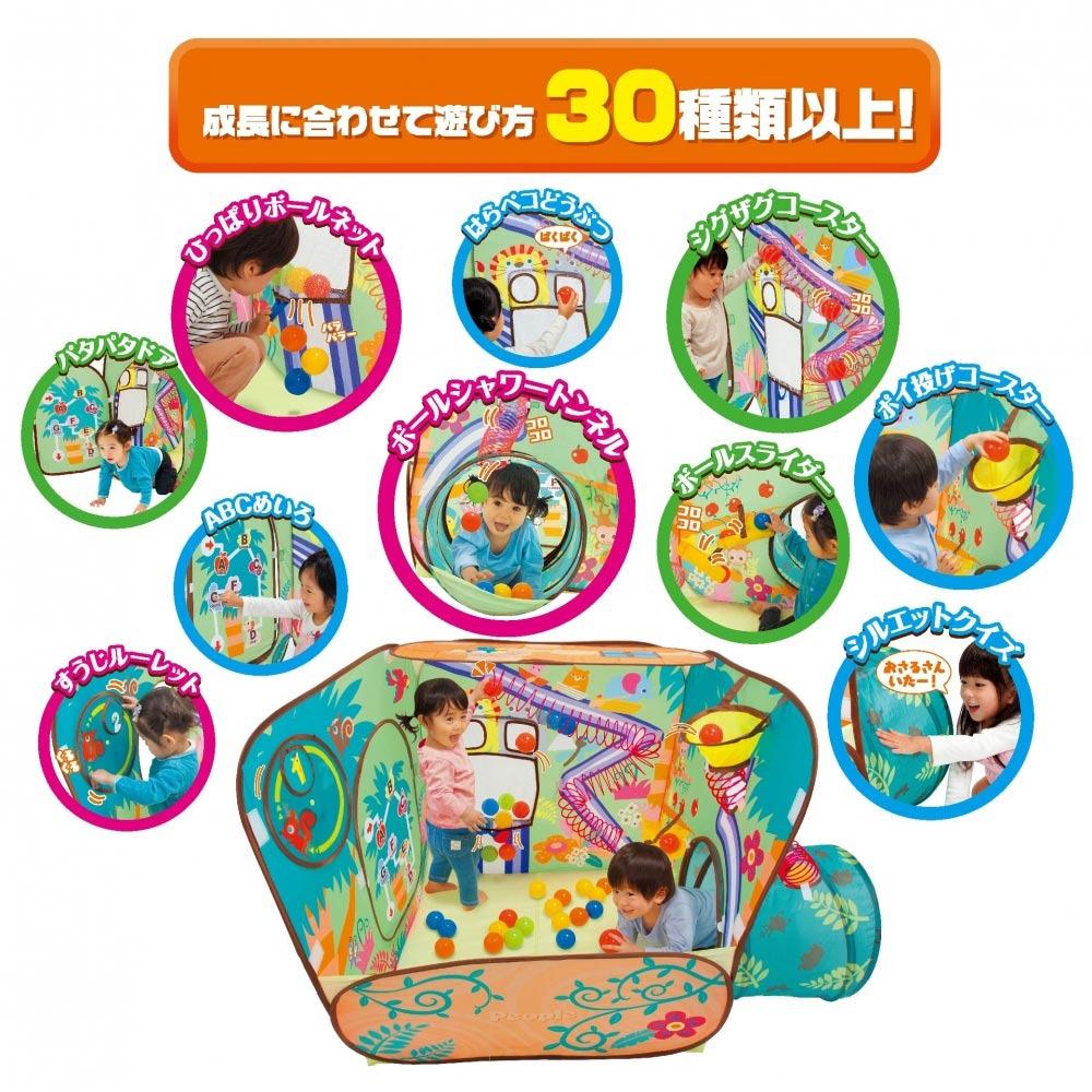 トイザらス限定頭と体の知育ボールジャングルボール50個付き【送料無料】