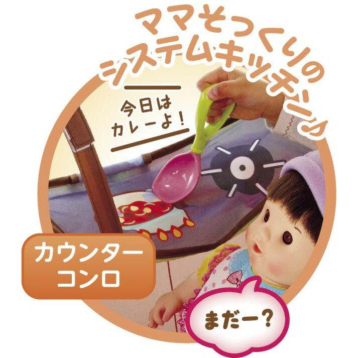 【オンライン限定価格】ピンポーン♪&おしゃべりつき 2階だてぽぽちゃん家