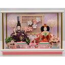 【雛人形】ベビーザらス限定 ケース親王飾り「芳春立体桜格子ピンク塗」【送料無料】