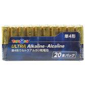 トイザらスオリジナル アルカリ乾電池 単4形 20本パック【送料無料】