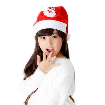 【クリスマス】トイザらス限定 サンタ帽子