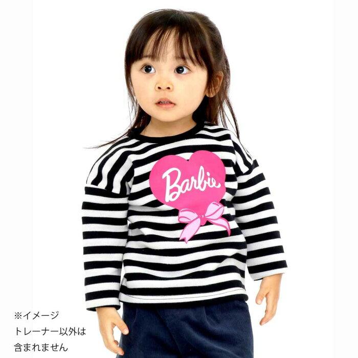 Barbie バービー 裏起毛 トレーナー(ブラック×95cm)
