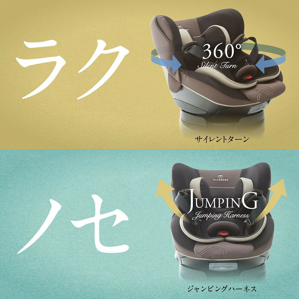 【ISOFIX】ベビーザらス限定 クルット5iグランス(グランブラック)