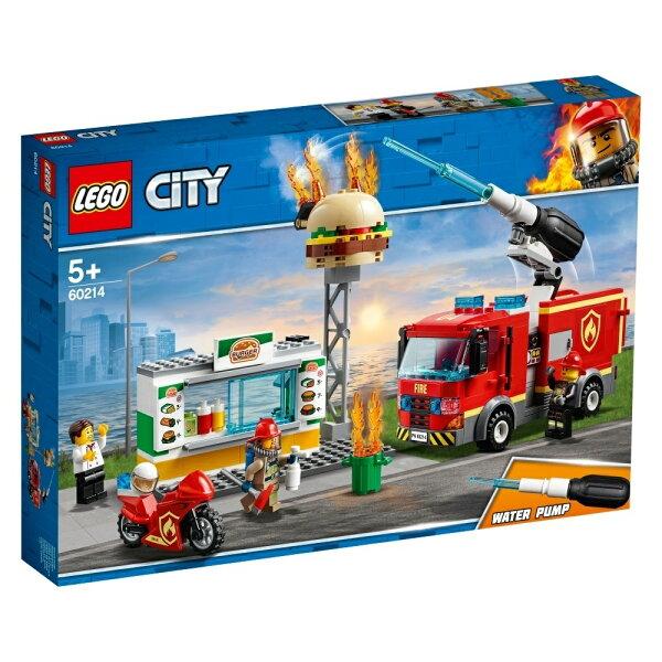 レゴシティ60214ハンバーガーショップの火事