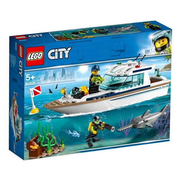 レゴシティ60221ダイビングヨット