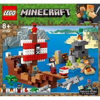 レゴマインクラフト21152海賊船の冒険