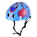 トイザらス限定 ストリートヘルメット 48〜54cm (フレイム)