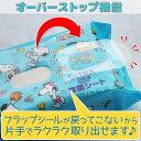 ベビーザらス限定 ウルトラプラス スヌーピー除菌シート60枚×12個 ノンアルコール 2