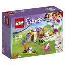 レゴ フレンズ 41087 ウサギのあかちゃん