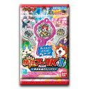 妖怪ウォッチ 妖怪アークK 1 〜一発逆転起きろミラクル!〜...