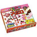 手作りアポロ【お菓子】