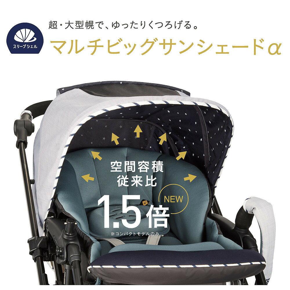 コンビ ホワイトレーベル スゴカルα 4キャス compact エッグショック HS(ハニービーイエロー)