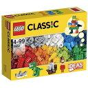レゴ クラシック 10693 アイデアパーツ <ベーシックセット>【送料無料】